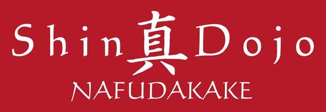 shindojo nafudakake logo